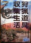 2006_12131