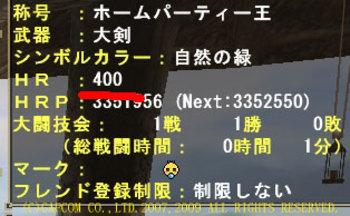 090608a_2