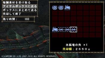 100421i