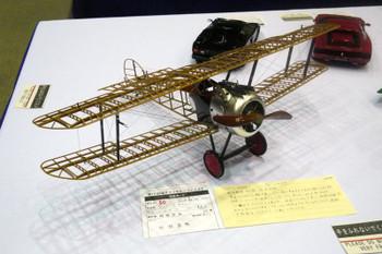 P1120024
